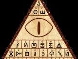 Список криптограмм/Книги