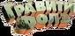 GF logo-ru