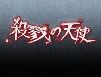Логотип SnT вики