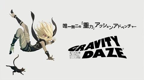 『GRAVITY DAZE』 重力アクション解説ムービー