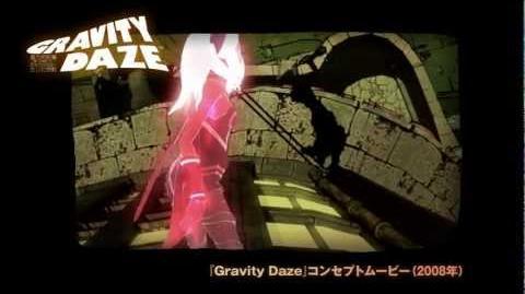 Gravity Rush Original Concept Video (2008)