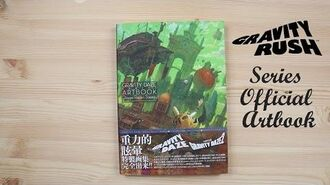 Gravity Rush Series Official Art Book (Japanese Edition)