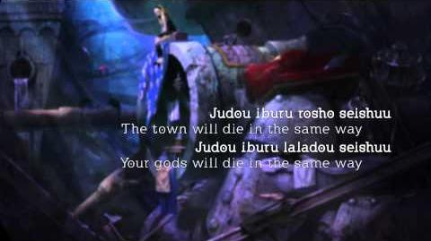 Gravity Rush - Douse Shinundakara (Lyrics)