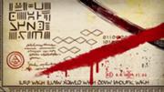 180px-Short1 secret cryptogram after Candy Monster