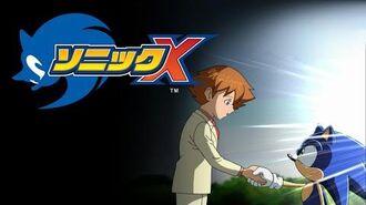 Sonic X Ep51 - Japanese (English Subtitled)