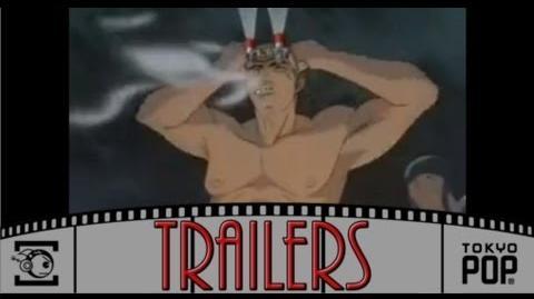 TOKYOPOP Presents GTO Anime Trailer