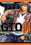 GTO 14 Days in Shonan-vol4