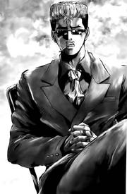 Onizuka gangster style
