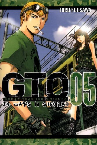 File:GTO 14 Days in Shonan-vol5.png