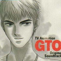GTO OST 1 Album Cover