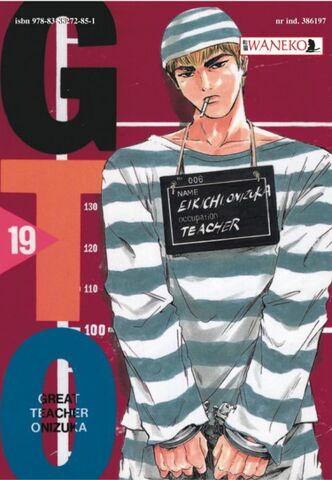 File:GTO Manga Volume 19.jpg