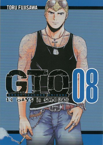 File:GTO 14 Days in Shonan-vol8.png