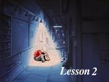 Lesson 2: Enter Uchiyamada
