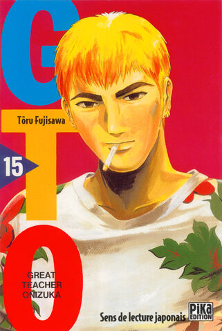 File:GTO Manga Volume 15.jpg