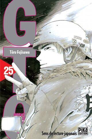 File:GTO Manga Volume 25.jpg