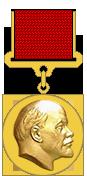 Medal Lenin Prize