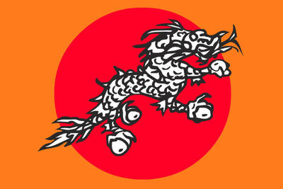 NEW BHUTAN