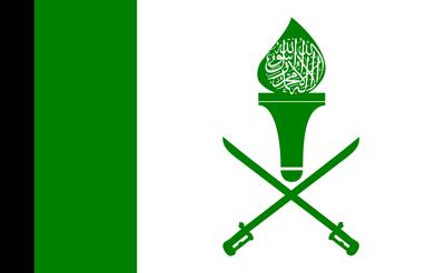 Federal republic of arabia by nederbird-d3dknzq