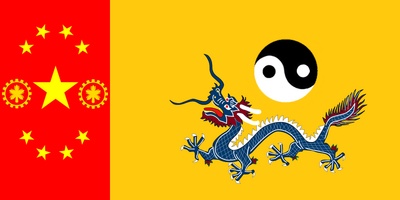 Flag of china by zalezsky-d33skub