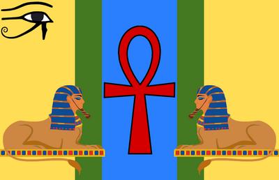 Modern Pharonic Egypt
