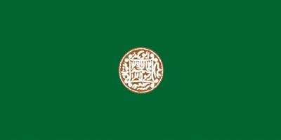 Rohingya nationality flag