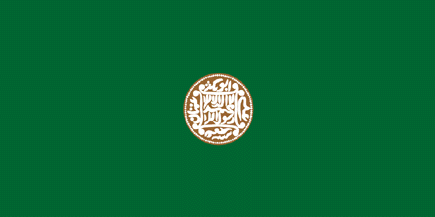 File:Rohingya nationality flag.png