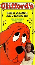 Clifford's Sing-Along Adventure (1986)