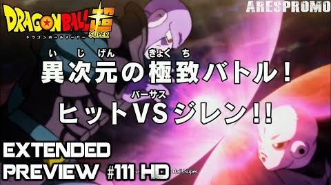 Dragon Ball Super Episode 111 English Subbed Extended Preview HD The surreal Supreme Battle!