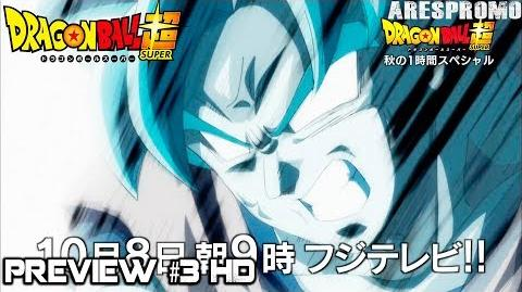 Dragon Ball Super Episode 109 & Episode 110 Preview 3 HD Goku Vs Jiren New Trailer