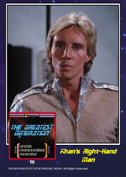 Trading cards 00111