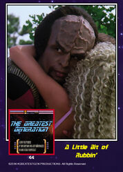Trading cards 00044