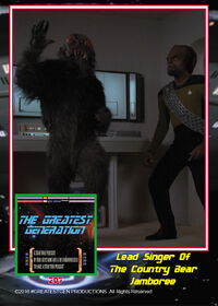 Trading cards 00207