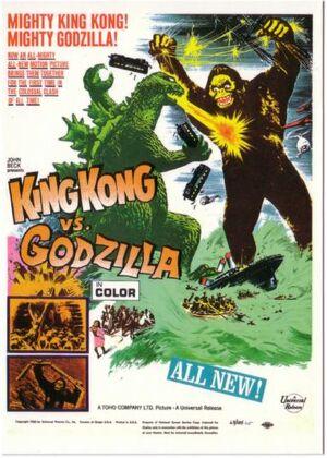 King Kong vs Godzilla Poster