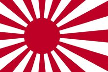 The empire of japan by drivanmoffitt-d3d3pzz.png