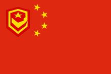 Flag of terran dominion by generalhelghast-d58wll7