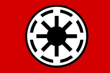 Old Galactic Republic Flag