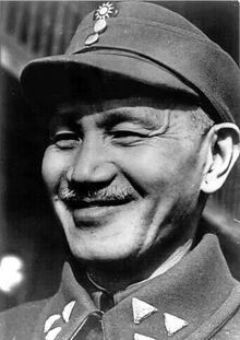 425px-Chiang Kai-shek
