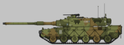 GrandTerranAllianceTank