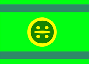 Flag of the galactic Rebel alliance