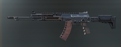 AK-12 menu icon CoDG