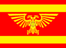Flag of the imperium of man