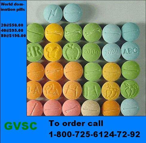 File:GVSC.jpg