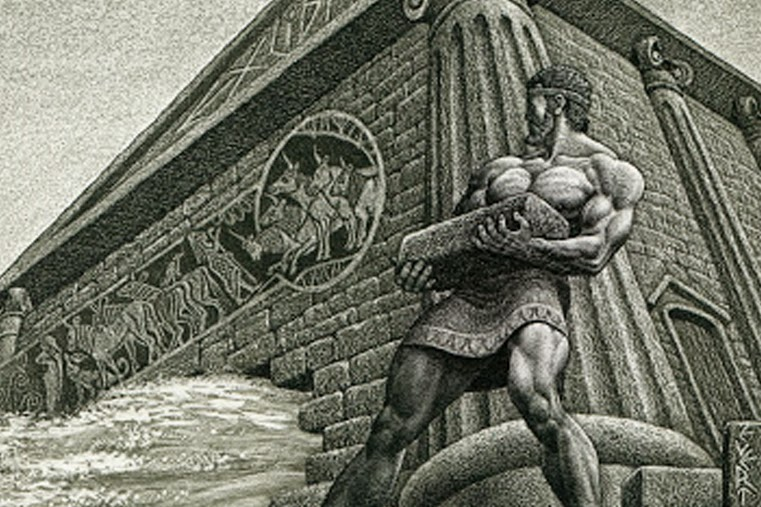 Excellent Clean The Augean Stables In One Day Greek Myth Wikia Download Free Architecture Designs Scobabritishbridgeorg