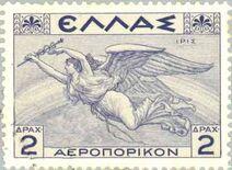 Iris stamp