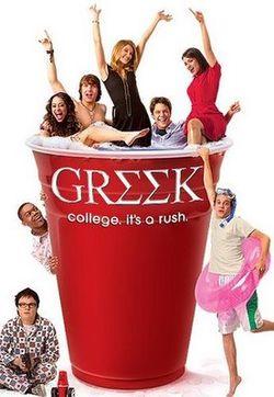 Greek (tv series) | greek tv series wiki | fandom powered by wikia.
