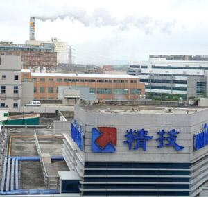 File:Pollution.jpg