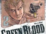 Green Blood (manga)