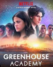 GHA Season 2 Poster