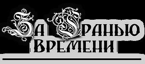 Эмблема Книга4