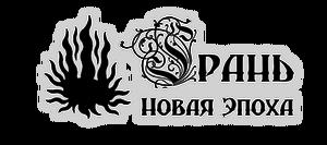 Эмблема Книга2